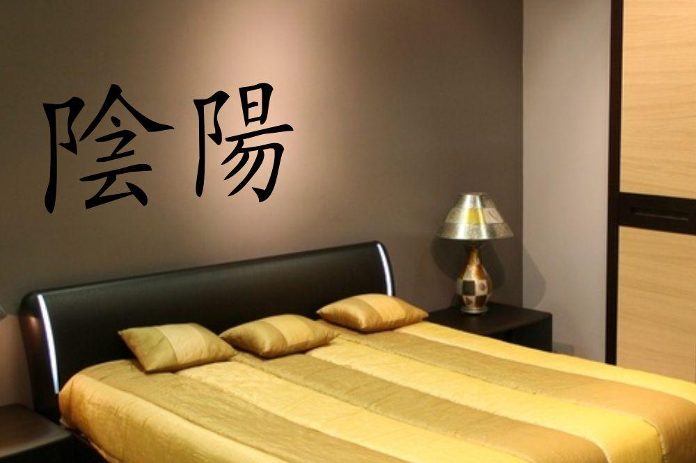 asiatische schriftzeichen wandtattoos und wandschablonen von. Black Bedroom Furniture Sets. Home Design Ideas